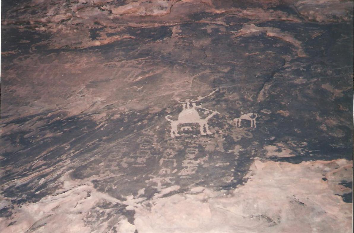 KSA1998Jubbah1
